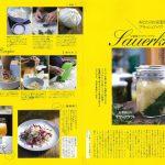Sauerkraut mit Küstentanne 4