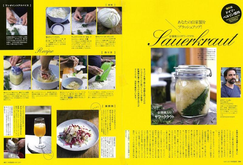Fruchtiger Sauerkrautsalat 5